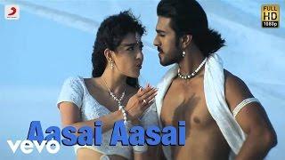 Maaveeran - Aasai Aasai Video | Ramcharan Tej, Kajal Agarwal