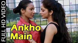 Ankho Main |  SHE (2015) | New Bengali Movie | Romantic Song | Full HD Video Song | Indra | Tanima