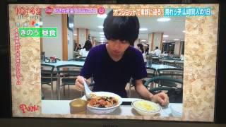 20150624 永遠のぼくら PON!