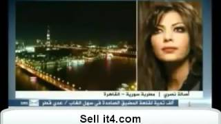 حصريا حوار الفنانة أصالة لقناة الجزيرة مباشر شاهد ماذا قالت عن بشار؟