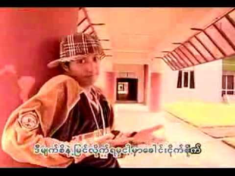 Sai Sai Tha nge Chin Lay Par Tae