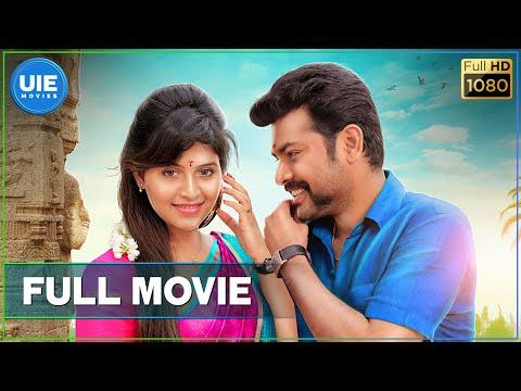 Mapla Singam - Tamil Full Movie   Vimal   Anjali   N. R. Raghunanthan