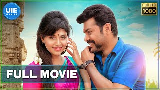 Mapla Singam Tamil Full Movie