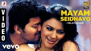 Mayam Seidhayo full song   Velayutham   YouTube