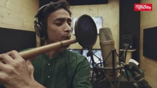 ধন ধান্য পুষ্প ভরা (যন্ত্রসংগীত) | Dhono Dhanno Pushpo Bhora (Instrumental)