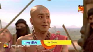 Tenali Rama - तेनाली रामा - Ep 11 - Coming Up Next