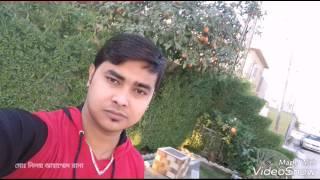 ৯৭ - Amar valobashar manus thakey ontorer vitor - bangla song