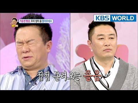 Nonsense words(My mom is into meditation🙏) [Hello Counselor Sub : ENG,TAI / 2018.01.22]