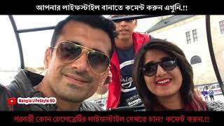 কুসুম দোলা সিরিয়াল 'ACP রনজয়' আসল পরিচয় | অজানা ও গোপন তথ্য | Rishi Kaushik LifeStyle & Biography