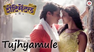Tujhyamule - Shentimental | Suyog Gorhe & Devyani | Shaan & Nihira Joshi - Deshpande | Milind Joshi