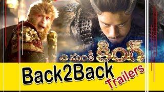 The Monkey King Telugu Movie Back to Back Trailers | #TopTeluguMedia