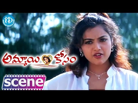 Ammayi Kosam Movie Scenes - Ali Comedy || Meena || Vineeth || Ravi Teja || Siva Reddy