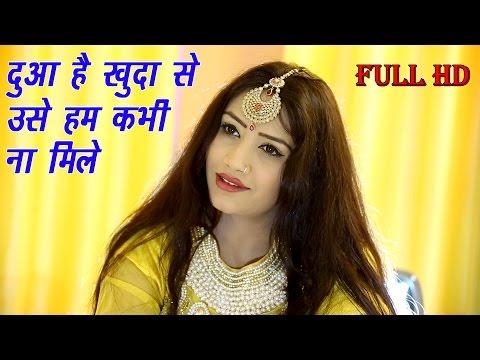 Xxx Mp4 Latest Hindi Sad Shayari Agar Khushi Milti Hai Nutan Gehlot Shayari Hindi Shayari 2016 3gp Sex