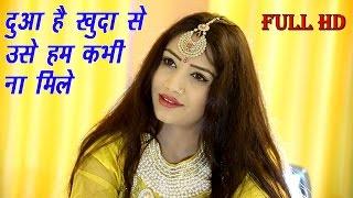 Latest Hindi Sad Shayari - Agar Khushi Milti Hai - Nutan Gehlot Shayari | Hindi Shayari 2016