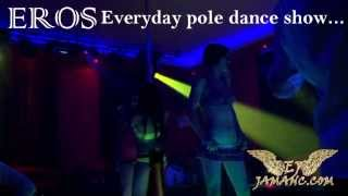 EROS show club Armenia Erevan part2