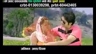 junkai abaf khadkiyo tara lakhau new songs by yam chhetri&bishnu majhi