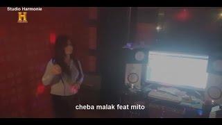Chaba Malak - Chadani Lik Ngareb