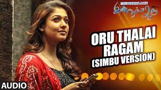 Oru Thalai Ragam Simbu Version Song | INA | T R Silambarasan STR,Nayantara,Andrea, Kuralarasan T.R