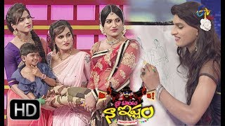 Naa Show Naa Ishtam | 26th July 2017 | Jabardasth Vinod | Sai | Pavan | Full Episode 90 | ETV Plus