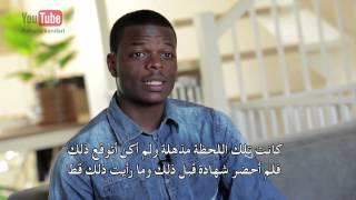 ماذا حدث للاعب كرة لما سمع القرآن#بالقرآن_اهتديت٢ ح٢٠  Mahdi Converted After Listening the Quran