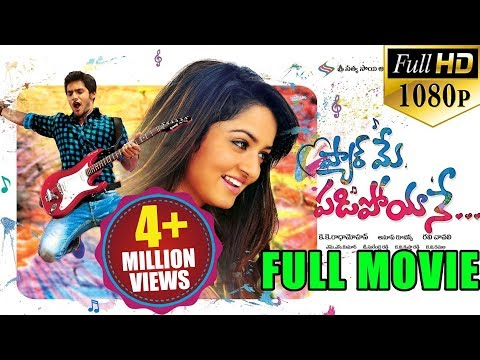 Xxx Mp4 Pyar Mein Padipoyane Latest Telugu Full Movie Aadhi Shanvi Telugu Movies 3gp Sex