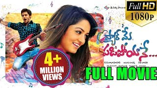 Pyar Mein Padipoyane Latest Telugu Full Movie || Aadhi, Shanvi ||  2016 Telugu Movies