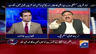 Aaj Shahzaib Khanzada Kay Sath - 11 July 2017 uploaded on 5 month(s) ago 1676 views