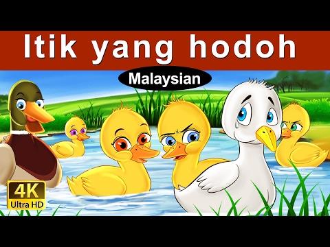 Xxx Mp4 Itik Yang Hood Kartun Kanak Kanak Cerita Kanak Kanak 4K UHD Malaysian Fairy Tales 3gp Sex
