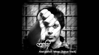 Abar Jokhon  Minar {Bonus Track}