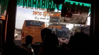 ena caught again by hazi nalitabari