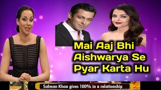 Bollywood news l Salman Khan talk about his love life