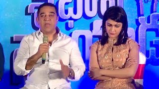 Kamal Haasan Makes Official Announcement on Madrudhnayagam @ The Launch Of Sabash Naidu