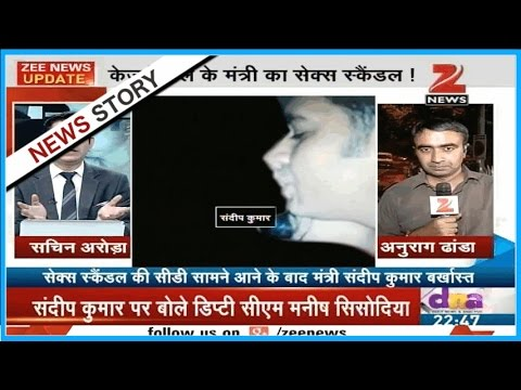 AAP called an emergency meeting to counter opposition's allegation of Sandeep Kumar