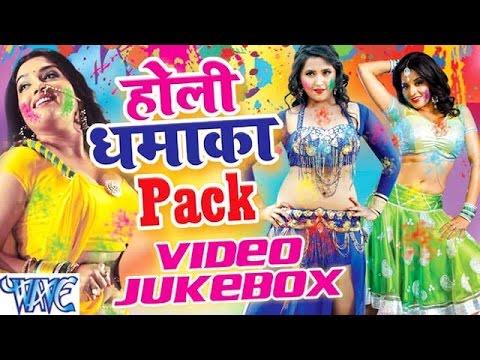 Xxx Mp4 Monalisa Kajal Amarpali Hot Holi Songs Video JukeBOX Bhojpuri Hot Holi Songs 2016 3gp Sex