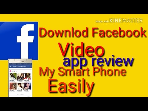 Xxx Mp4 How To Downlod Video From Facebook Download Facebook Videos फेसबुक वीडियो डाउनलोड 3gp Sex