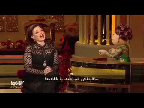 Xxx Mp4 Elham Shahin Duplex KEFA RADIO 3gp Sex
