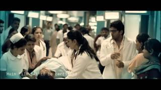 Irandam Ulagam - Official Theatrical Trailer
