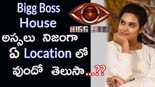 Bigg Boss Telugu Episode 69 Jr NTR Bigg Boss || Telugu Bigg Boss House Location 23rd Sept