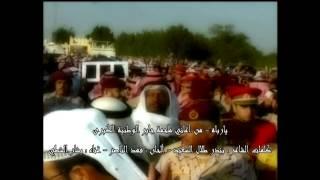 اغنية : يارباه - ملحمة جابر الوطنية الكبرى - غناء الفنان / بشار الشطي