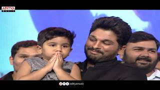 Ayansh & Allu Ayaan CD Launch @ DJ Audio Launch Live Event | AlluArjun | Pooja Hegde