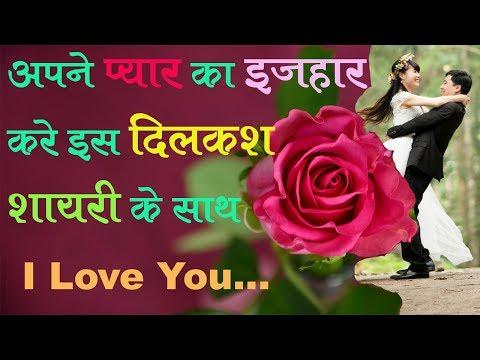 Xxx Mp4 Love Shayari In Hindi Images Video Song Photo Wallpaper 3gp Sex