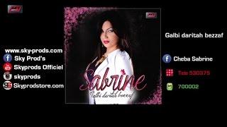 Cheba Sabrine 2015 - Galbi daritah bazaf