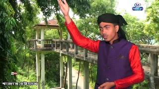 নবী আপনার দয়া | Nobi Apner Daye | Sayer Md Shahidul Islam | Music Plus Waz | Islamic Song