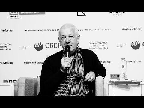 Xxx Mp4 Оратории XX XXI веков Лекция Алексея Парина Часть первая 3gp Sex