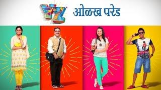 #YZओळखपरेड - New Marathi Movies 2016 | Sai Tamankar, Sagar Deshmukh, Akshay Tanksale, Parna Pethe