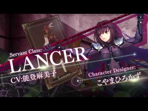 Fate Grand Order  TV CM 第5弾