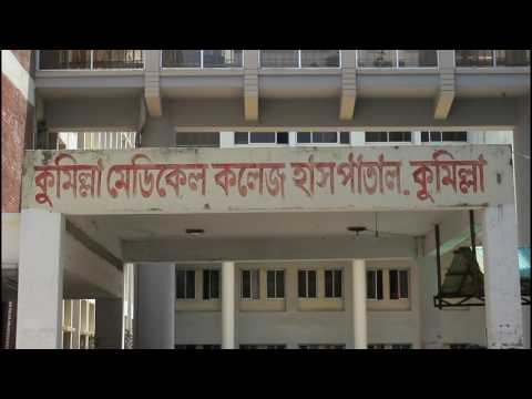 Comilla Medical College Hospital ( Outvew )