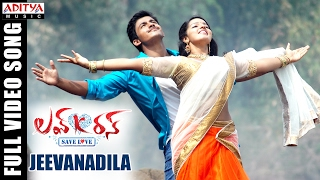 Jeevanadila Full Video Song || Love K Run Full Video Songs || Deepak Taroj, Malavika Menon