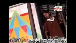 Amare Banaile By Baul Salam Bangla Baul Song