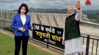 PM Modi will inaugurate Sardar Sarovar Dam in Gujarat tomorrow   सरदार सरोवर बांध का उद्घाटन कल